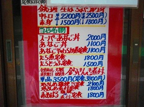 Scimg5390