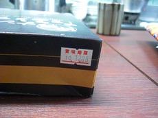 Scimg6435