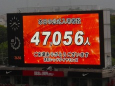 Scimg9461