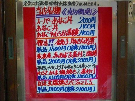 Scimg0501_2