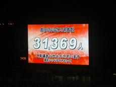 Scimg1091