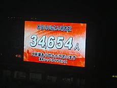 Scimg2880