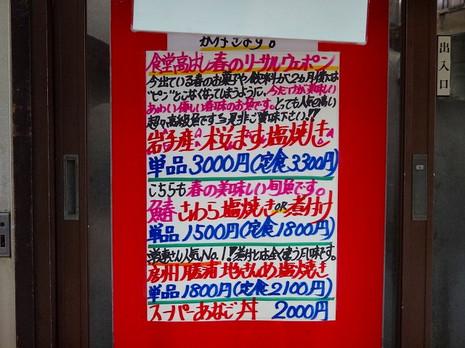 Sdsc01181