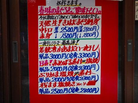 Sdsc01326