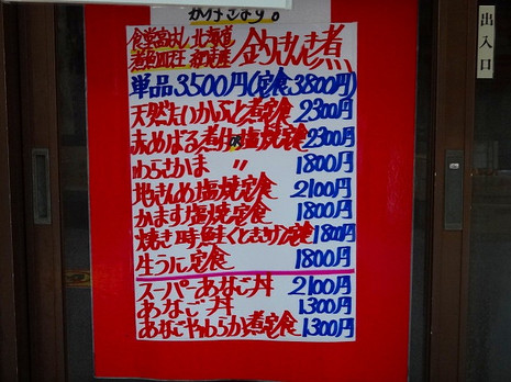 Sdsc02148