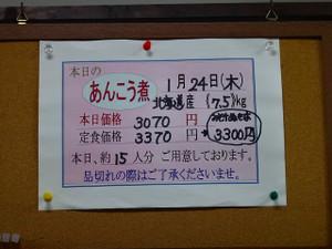 Sdsc04809