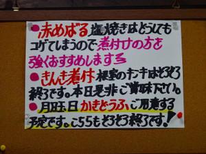 Sdsc05189