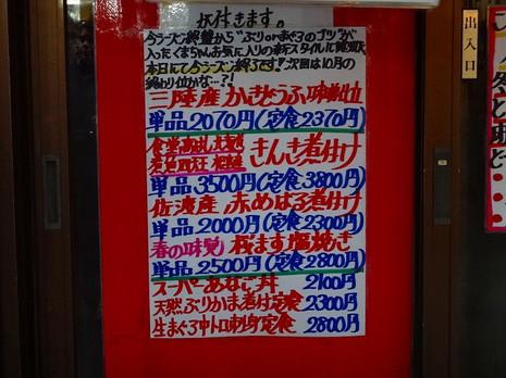 Sdsc05499