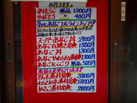 Sdsc06093