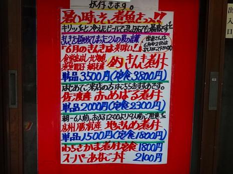 Sdsc06518