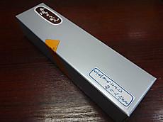 Sdsc06649