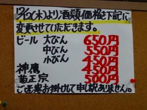 Sdsc08907