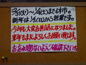Sdsc09190