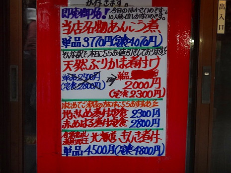 Sdsc09659
