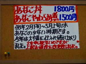Sdsc09756