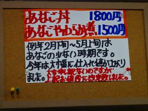 Sdsc09764