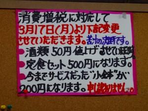 Sdsc09936