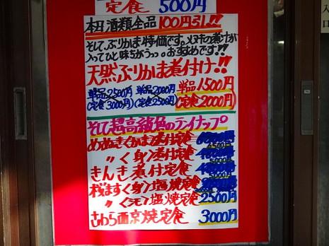 Sdsc00026