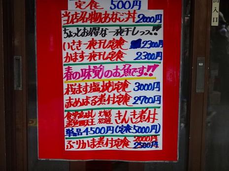 Sdsc00398