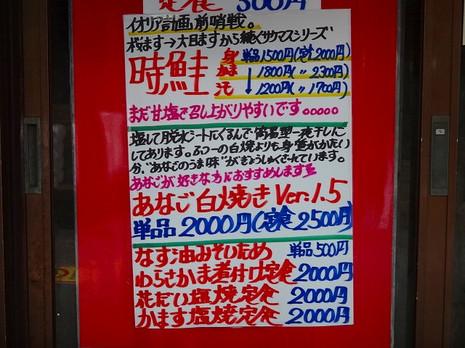 Sdsc00833