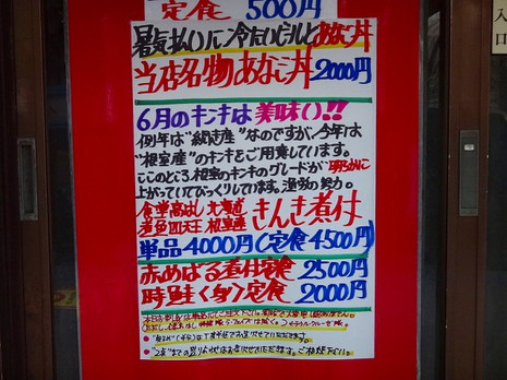Sdsc01049