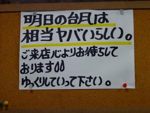 Sdsc01392