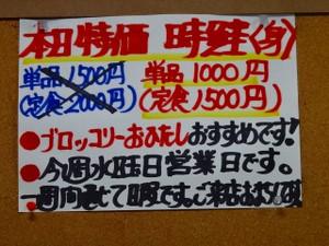 Sdsc01460