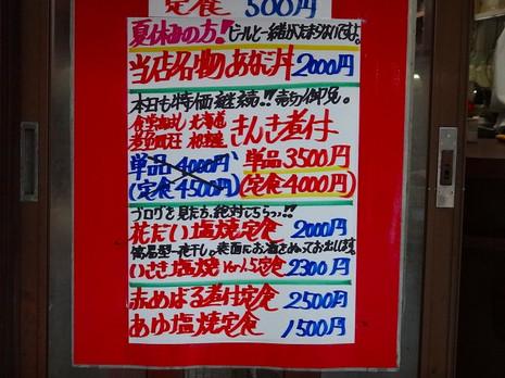 Sdsc01825