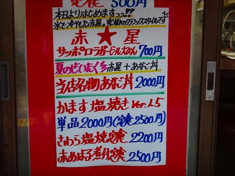 Sdsc02075