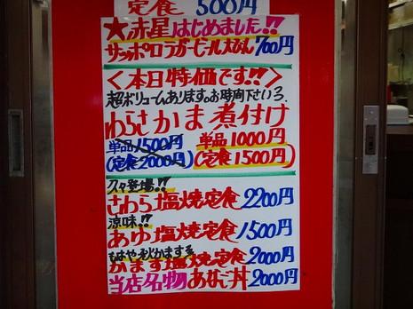 Sdsc02090
