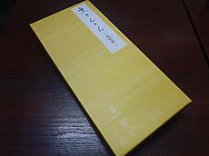 Sdsc02500