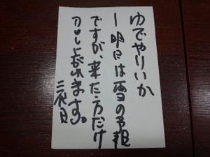 Sdsc04130
