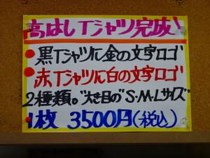 Sdsc04278