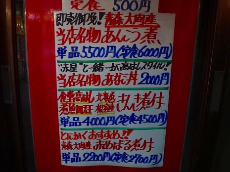 Sdsc04398_2