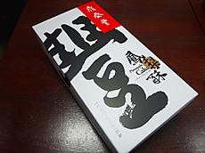 Sdsc04469_2