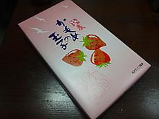 Sdsc04604