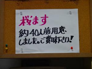Sdsc04849