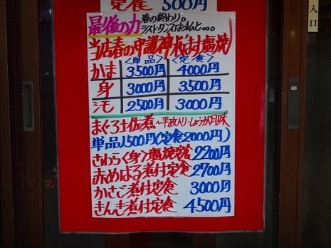 Sdsc05052