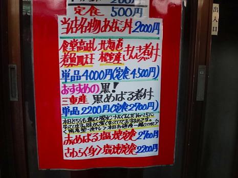 Sdsc05079