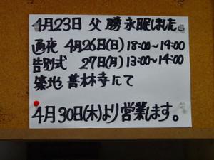 Sdsc05080