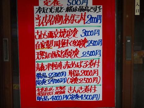 Sdsc05405