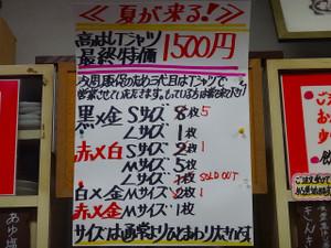 Sdsc05848