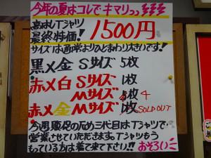 Sdsc05878