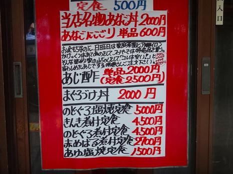 Sdsc06028