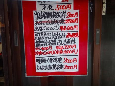 Sdsc06621_2