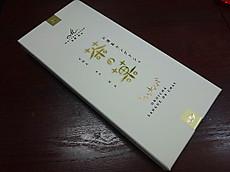 Sdsc06666