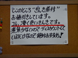 Sdsc06696