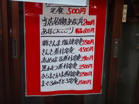 Sdsc06760