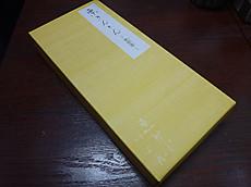 Sdsc06895