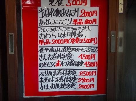 Sdsc08070